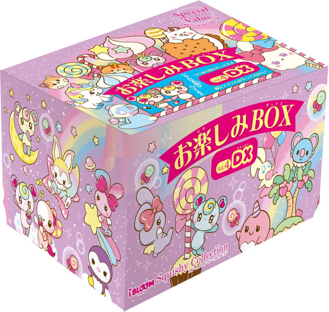 BLOOMお楽しみBOX Vol.4 DXセット